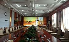 DLP大屏幕应用于内蒙古国土资源厅
