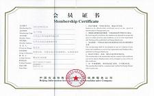 中国石油销售会员证书